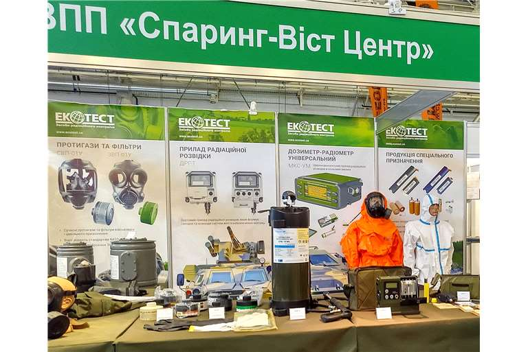 ECOTEST presents Hispano Vema CBRN Decon Solutions at Arms & Security 2017, Kiev